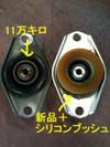 Img_68077
